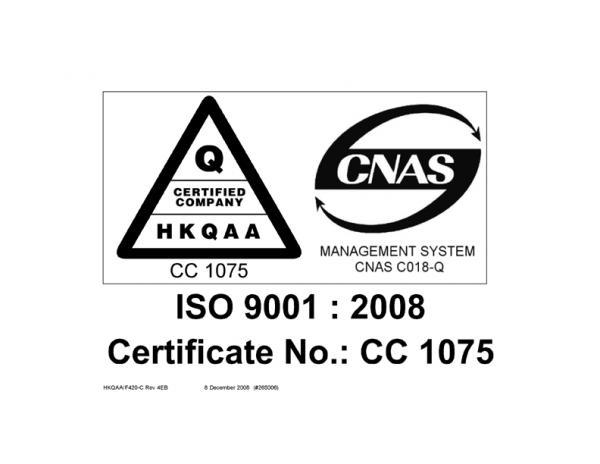 1075 ENG BW CNAS
