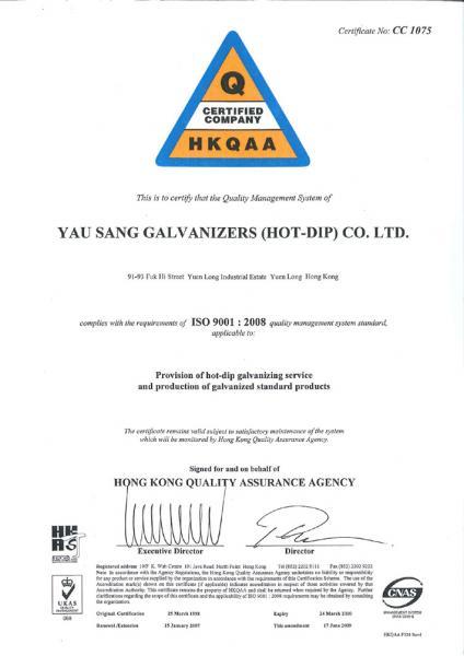 鉛水ISO証書